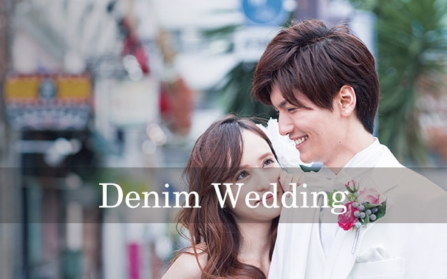 Denim Wedding